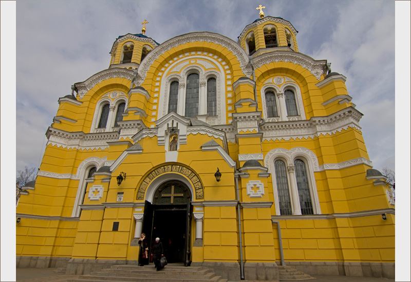 St Vladimir Church
