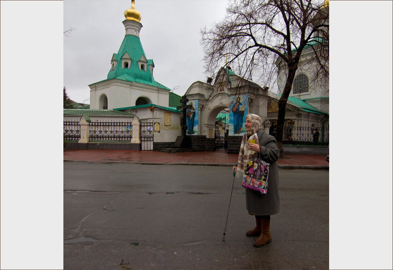 widow in Kiev